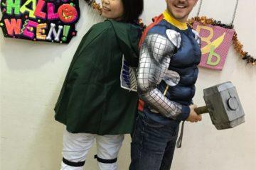 Eric and Yumiko