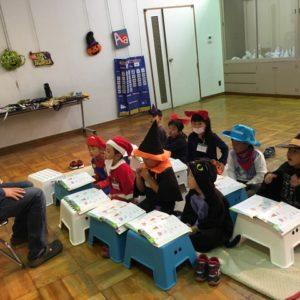 豊田地域文化広場校幼児クラス