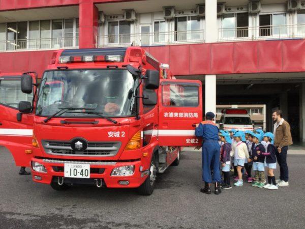 消防署見学の写真1
