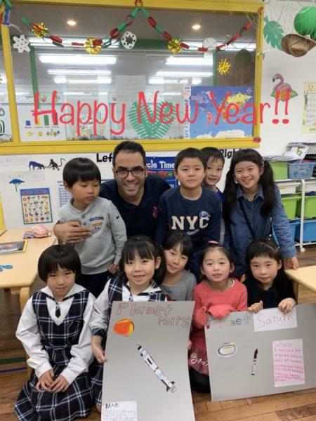 新年の写真
