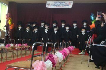 Graduation ceremony