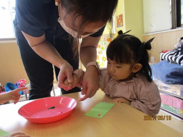 Preschool2021Rhino