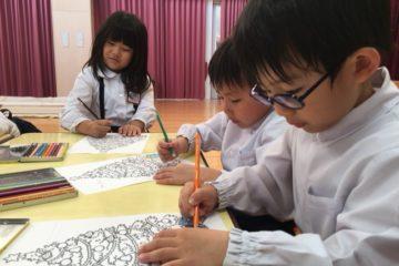 第二富士幼稚園