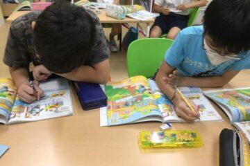 anjyoafterschool